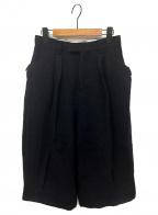 FUMIKA UCHIDA(フミカ ウチダ)の古着「BOUCLE HIP-BELTED 2-INTUCK BLO」|ネイビーブラック