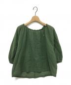 mina perhonen(ミナ ペルホネン)の古着「コットンブラウス」|グリーン