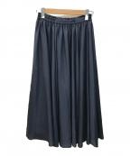 allureville(アルアバイル)の古着「ヌーディスローンロングスカート」|ネイビー
