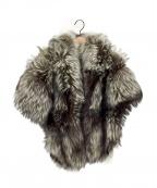 SAGA FOX(サガフォックス)の古着「フォックスファーケープ」|ブラウン