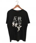 UNDERCOVERISM(アンダーカバーイズム)の古着「反戦Tシャツ」|ブラック
