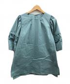CADUNE(カデュネ)の古着「デザインスリーブブラウス」 ブルー