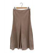 ()の古着「トリアセリネンmaxiスカート」 ベージュ