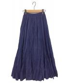 ()の古着「草原の虹のスカート」|ネイビー