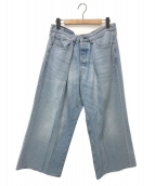 ()の古着「再構築デニムパンツ」|インディゴ