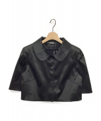 ()の古着「ジャケット」 ブラック