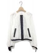 ()の古着「レースZIPアップジャケット」 ホワイト