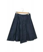 ()の古着「タックフレアスカート」|ネイビー