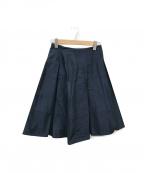 LANVIN COLLECTION(ランバンコレクション)の古着「タックフレアスカート」|ネイビー