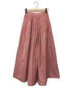 ()の古着「マイクロタフタボリュームマキシスカート」|ピンク