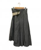 ADORE(アドーア)の古着「ツイルストライプアシメトリーヘムスカート」|グレー