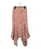 GANNI()の古着「すずらん柄スカート」 アイボリー