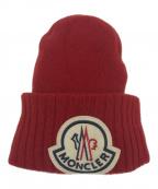 MONCLER()の古着「ニット帽」 レッド
