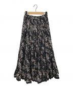 MARIHA()の古着「草原の虹のスカート」 ネイビー