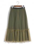 YUNE HO(ユーン ホー)の古着「チュールスカート」|カーキ