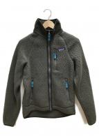 Patagonia(パタゴニア)の古着「レトロパイルジャケット」|グレー