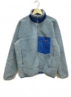 Patagonia(パタゴニア)の古着「フリースジャケット」|スカイブルー
