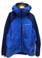 mont-bell(モンベル)の古着「トレッキングウェア」|ブルー