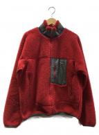 Patagonia(パタゴニア)の古着「クラシックレトロXジャケット」 レッド