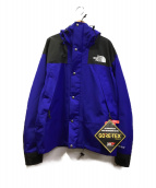 THE NORTH FACE(ザノースフェイス)の古着「マウンテンジャケット」|ブルー