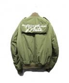 OFF WHITE(オフホワイト)の古着「16AW/MA-1ジャケット」|カーキ