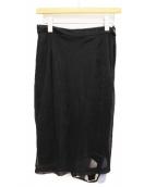TOGA(トーガ)の古着「ミラー装飾レイヤードスカート」 ブラック