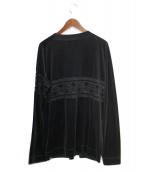 Mastermind JAPAN(マスターマインド ジャパン)の古着「ベロアカーディガン」|ブラック