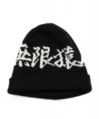 AAPE BY A BATHING APE(エーエイプ バイアベイシングエイプ)の古着「ニットキャップ」|ブラック