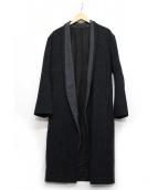 ato(アトウ)の古着「ショールカラーコート」|グレー