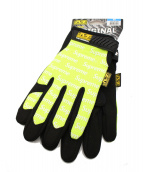 Supreme(シュプリーム)の古着「17SS Original Work Gloves」 イエロー