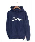 Supreme(シュプリーム)の古着「12SS Arabic Pullover」|ネイビー