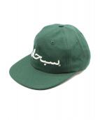 Supreme(シュプリーム)の古着「Arabic logo Cap」|グリーン