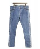 BALMAIN(バルマン)の古着「サイドロゴラインデニムパンツ」|インディゴ