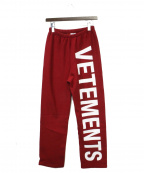 VETEMENTS(ヴェトモン)の古着「スウェットパンツ」|レッド
