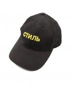 HERON PRESTON(ヘロンプレストン)の古着「KK CTNMB TWILL CAP」|ブラック