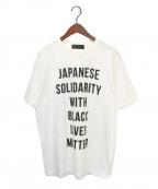 HUMAN MADE(ヒューマンメイド)の古着「チャリティーTシャツ」|ホワイト