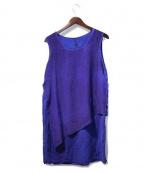 DAMIR DOMA(ダミールドマ)の古着「ロングノースリーブシャツ」|ブルー