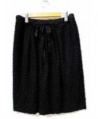 DRAWER(ドゥロワー)の古着「シルク混リネンスカート」|ブラック