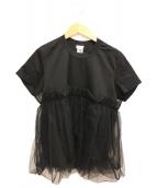 noir kei ninomiya(ノワール ケイ ニノミヤ)の古着「チュール付きカットソー」