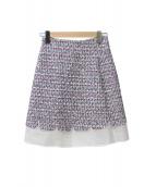 GIAMBATTISTA VALLI(ジャンバティスタヴァリ)の古着「ミックスカラーサマーツイードスカート」