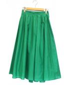 GALLARDA GALANTE(ガリャルダガランテ)の古着「コットンシルクスカート」|グリーン