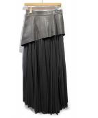 CELINE(セリーヌ)の古着「プリーツスカート」|グレー