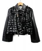 noir kei ninomiya(ノワール ケイ ニノミヤ)の古着「19SS ラッフルライダースジャケット」|ブラック