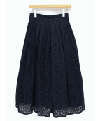Tsuru by Mariko Oikawa(ツルバイマリコオイカワ)の古着「レーススカート」|ネイビー
