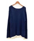 COMME des GARCONS SHIRT(コムデギャルソンシャツ)の古着「ケーブル切替ニット」|ネイビー