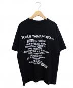 s'yte(サイト)の古着「メッセージTシャツ」|ブラック