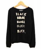 BLACK COMME des GARCONS(ブラックコムデギャルソン)の古着「ロゴニット」 ブラック