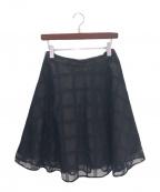 FOXEY BOUTIQUE(フォクシー ブティック)の古着「チュールスカート」|ブラック
